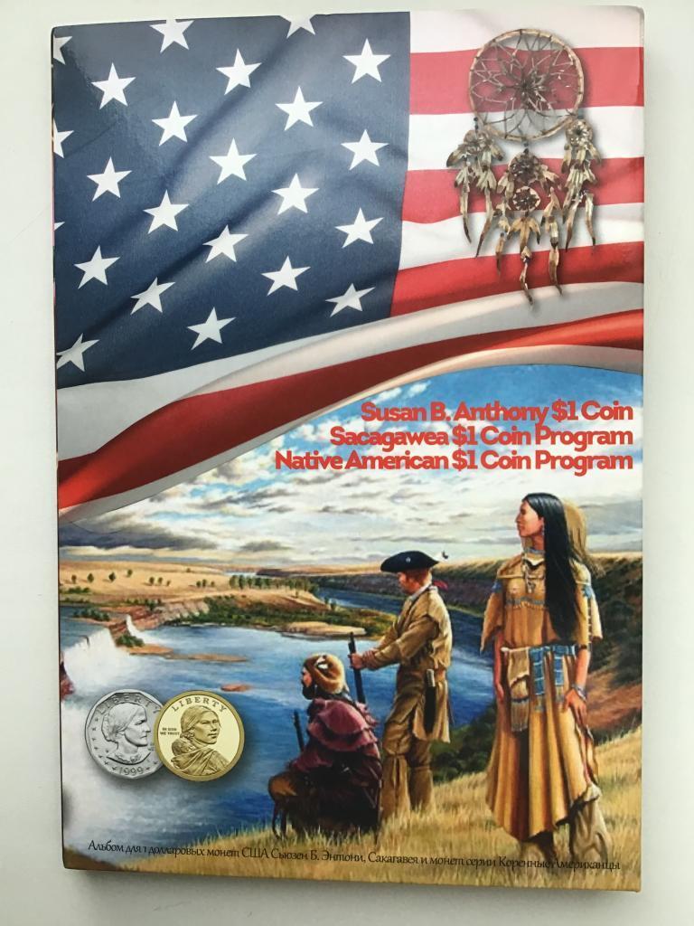 Альбом под памятные монеты США 1 доллар Сакагавея , коренные американцы, Сьюзен Энтони, капсульный.
