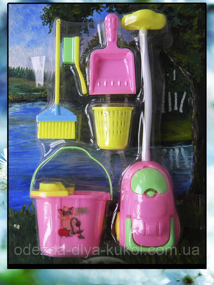 Набор для уборки (аксессуары для кукол)