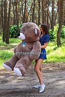 Большой плюшевый медведь Томми 180см капучино