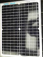 Солнечная панель 20W 12V