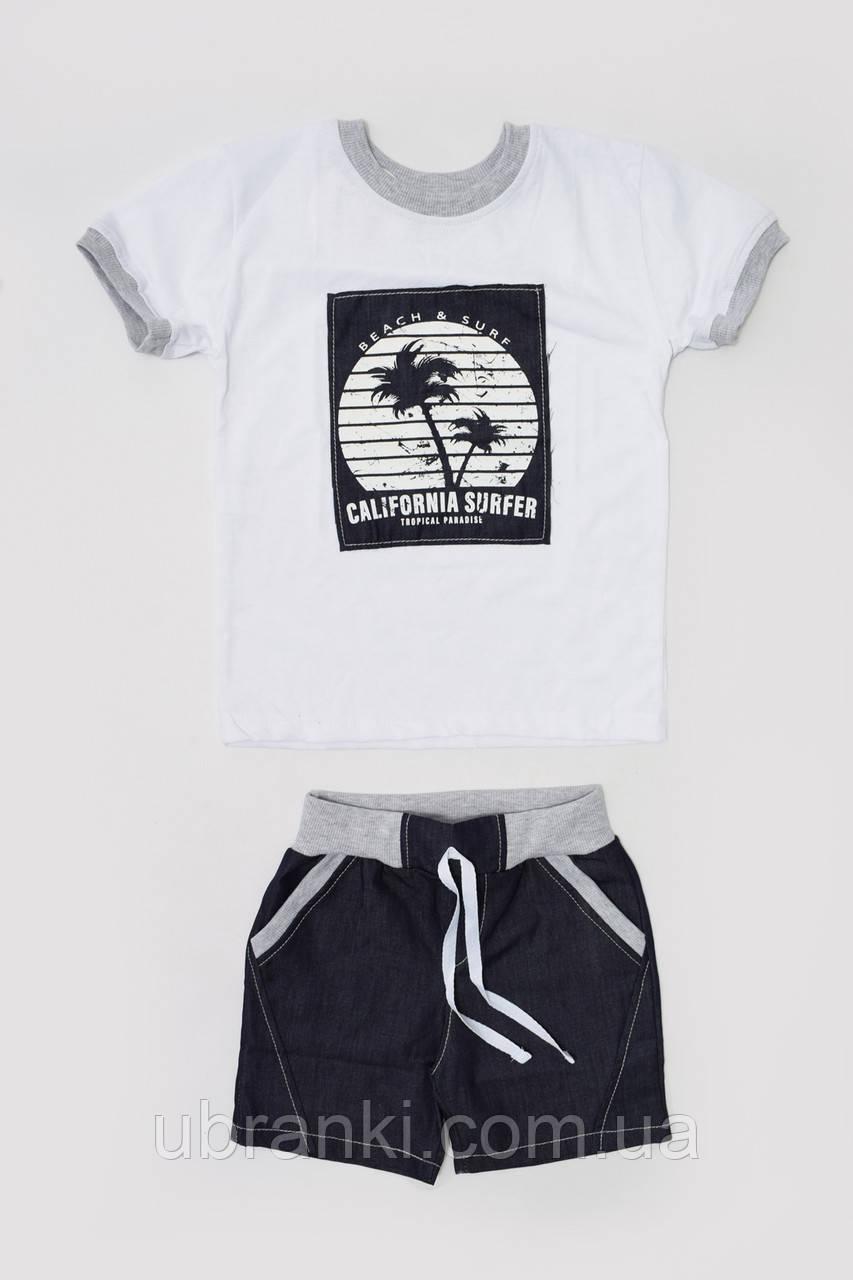Комплект (футболка, шорты)