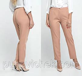 Модные женские брюки большого размера