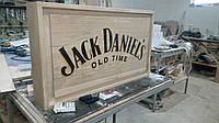 Бар навесной BAR Jack