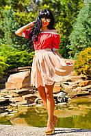 Эффектная и модная юбка-тюльпан, фото 1