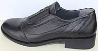 Туфли женские черные кожаные на широкую ногу от производителя модель МВ73-3Р