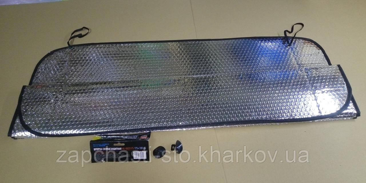 Солнцезащитная шторка для автомобиля 175Х100см (большая) ДК