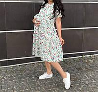Платье цветочное миди с секретом для кормления для беременных и кормящих мам