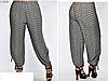 Літні брюки вільного фасону на резинці, з 56-70 розмір