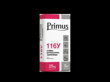 Минеральная штукатурка Примус 116 У (барашек) зерно 2,5 мм/ 25 кг
