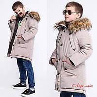 Детская зимняя куртка парка  для мальчикка GT 8271