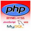 Преимущества разработки WEB-приложений на PHP
