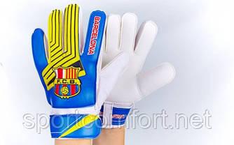 Воротарські рукавички дитячі 5-ка,6-ка, 7-ка. Клуб Barcelona