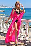 Женская пляжная туника  ВХ6069.22