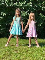 Платья для девочек Шанель  от 2-х -до  5 лет
