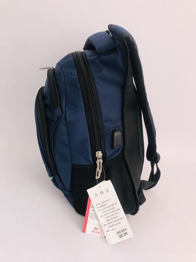 """Подростковый школьный рюкзак """"SHUNYU"""" 8606"""