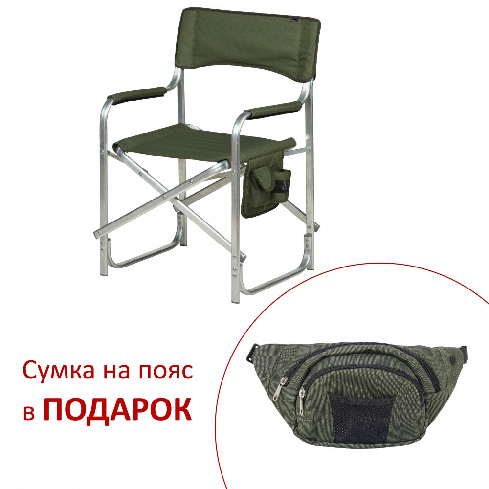 "Алюм Стул ""Режиссёрский лайт"" (хаки рипстоп)"