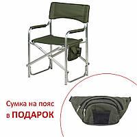 "Алюм Стул ""Режиссёрский лайт"" (хаки рипстоп) , фото 1"