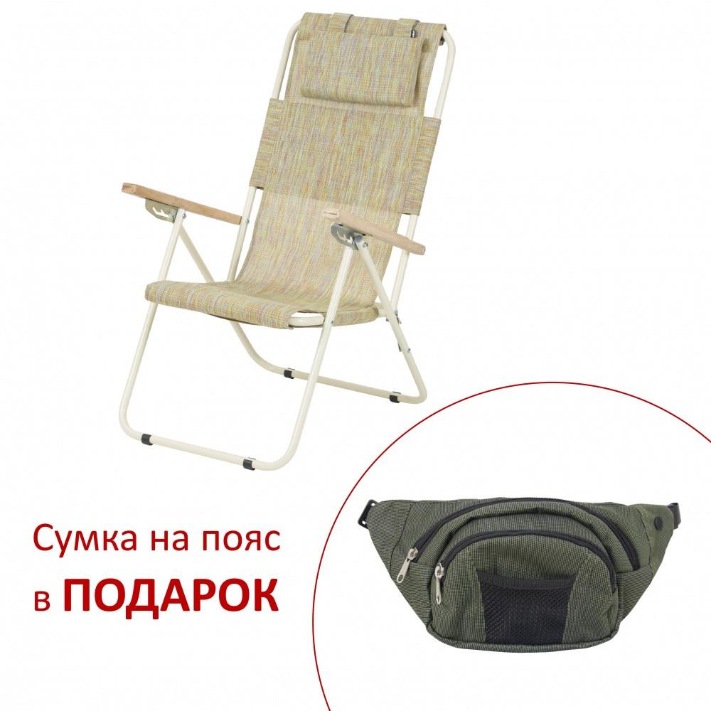 """Кресло-шезлонг """"Ясень"""" d20 мм (текстилен оранжевый)"""