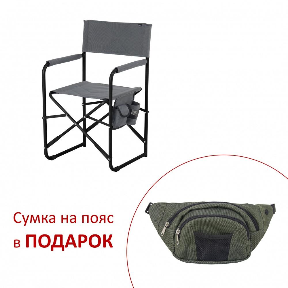 "Стул ""Режиссер без полки"" d20 мм серый меланж"