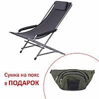 """Кресло """"Качалка"""" d20 мм , фото 1"""