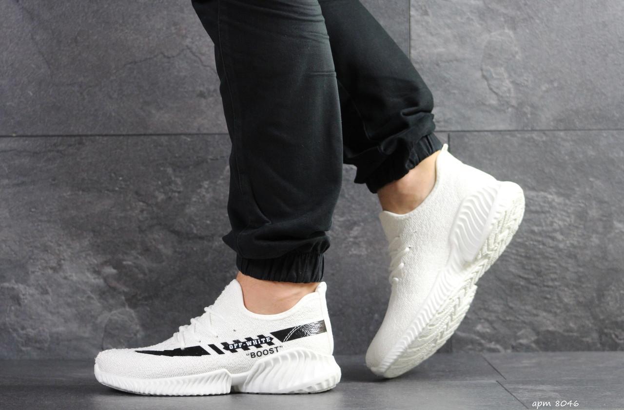 Мужские кроссовки Wonex (белые)