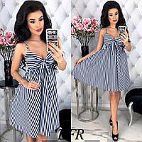 Женское платье летнее в полоску, фото 1