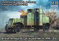 1:72 Сборная бронеавтомобиля Austin Mk. III, Master Box 72007;[UA]:1:72 Сборная бронеавтомобиля Austin Mk.