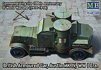 1:72 Сборная бронеавтомобиля Austin Mk. IV, Master Box 72008;[UA]:1:72 Сборная бронеавтомобиля Austin Mk. IV,