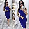 Женское летнее облегающее платье