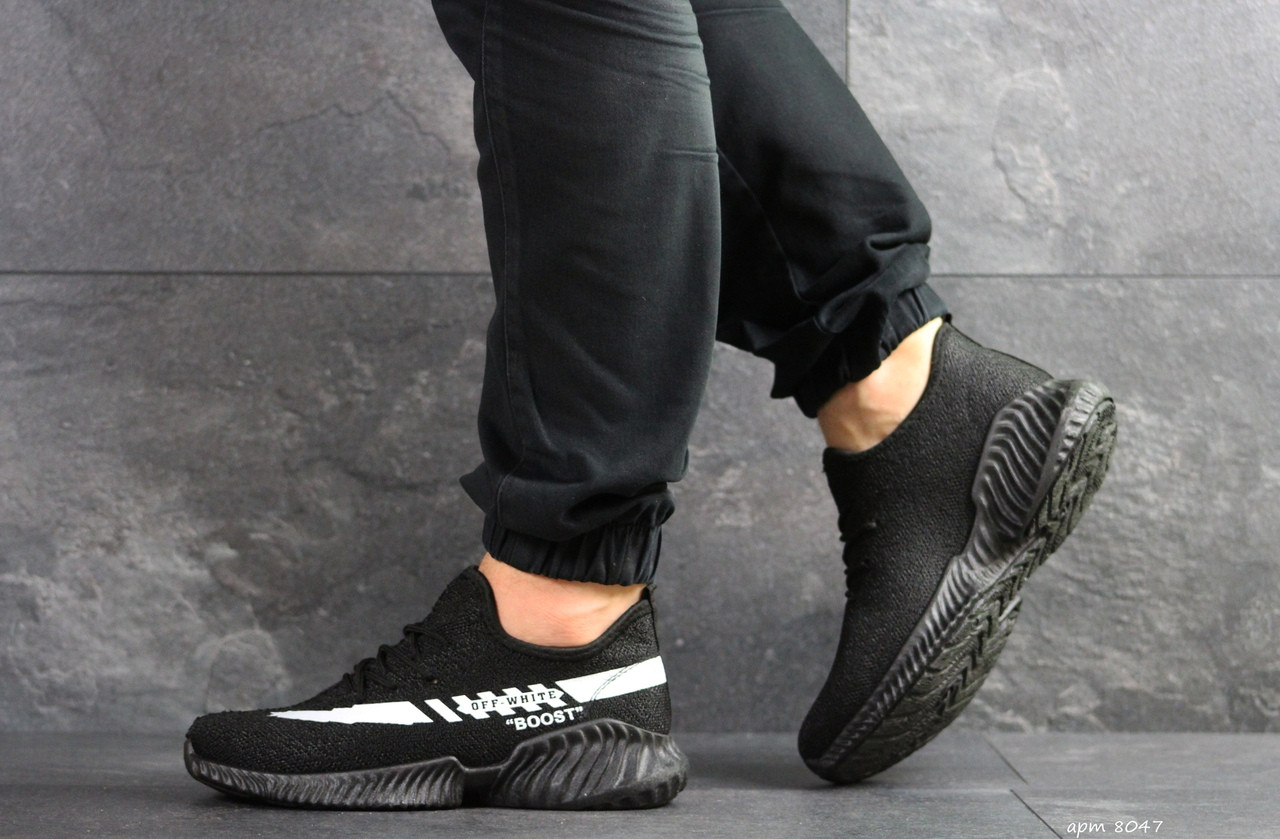 Мужские кроссовки Wonex (черные)