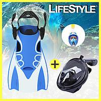 Ласты для подводного плавания + Маска для ныряния в Подарок