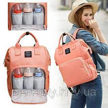 Сумка органайзер для мам, Baby-mo, рюкзак для мамы, персиковый