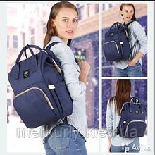 Сумка органайзер для мам, Baby-mo, рюкзак для мамы, синий