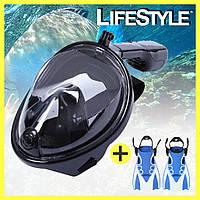 Маска для подводного плавания EasyBreath + Ласты в Подарок