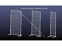 Торговая сетка стойка на ножках 1,9м х 1м,ячейка 50/50мм.