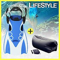 Ласты для подводного плавания + шезлонг-мешок Ламзак в Подарок