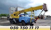 Ремонт автокрана КС-3575, КС-3577, КС-4572, КС-5363