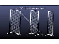 Стойки сетка в рамке на ножках 1,9 м х 1.20 м (усиленная),ячейка 50/100мм.