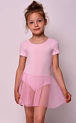 Купальник для танцев с юбкой из сетки нежно-розовый