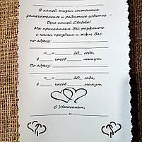 """Свадебные пригласительные """"Классический свиток """"цвет бантика марсала, фото 2"""