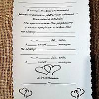 """Пригласительные на свадьбу в свитках """"Свадьба"""" синие, фото 3"""