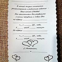 """Свадебные пригласительные в свитках """"VIP"""" бело-сиреневые, фото 2"""