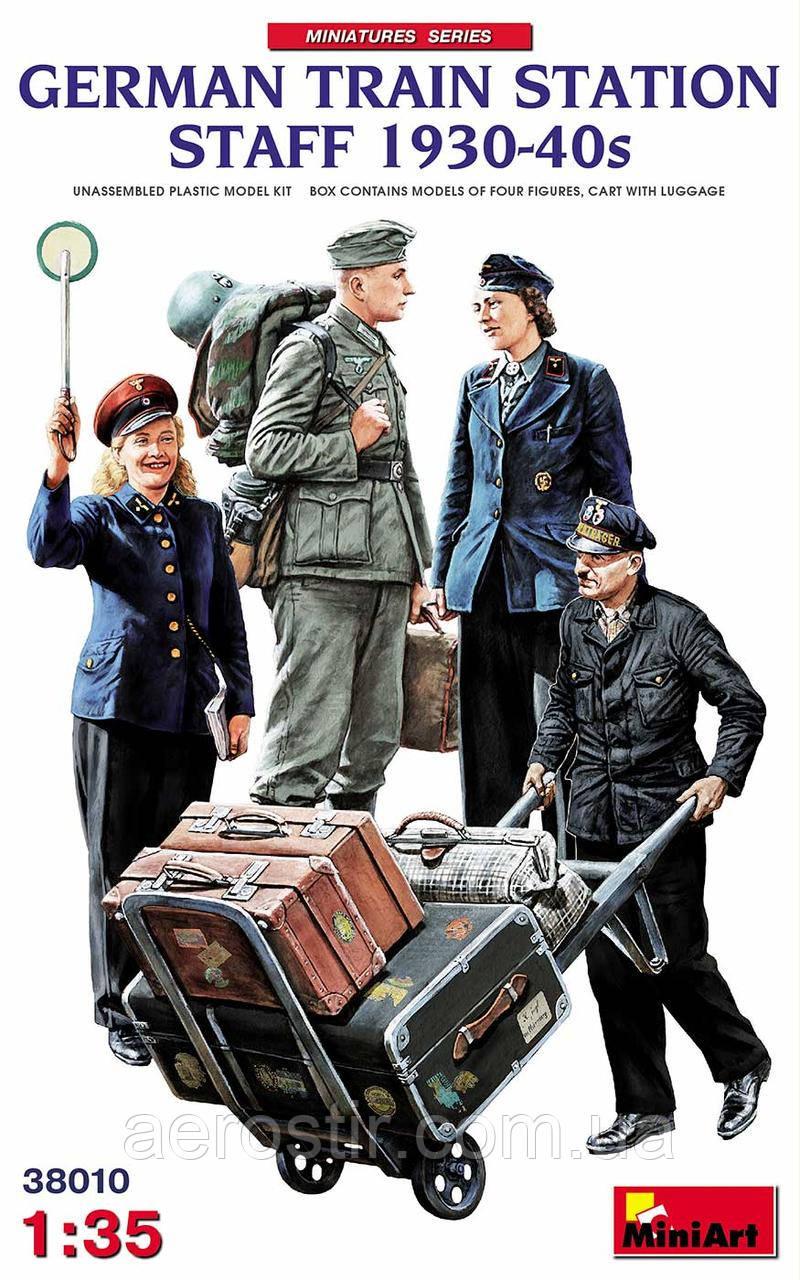 Персонал немецкого железнодорожного вокзала 1930-40-х годов