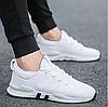 Чоловічі кросівки літні Арт.01357