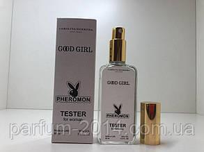 Тестер жіноча туалетна вода з феромонами Carolina Herrera Good Girl 65 ml ОАЕ (репліка)
