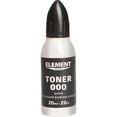 КрасительElement Decor Toner20мл №000 Белый