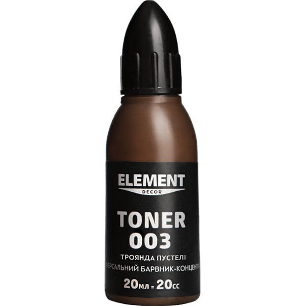 Краситель Element Decor Toner 20мл №003 Пустынная троянда
