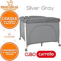 CARRELLO Cubo CRL-9205 манеж Silver Gray Серый