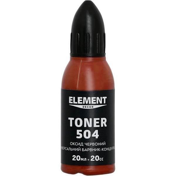 Краситель Element Decor Toner 20мл №504 Оксид красный