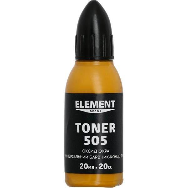 Краситель Element Decor Toner 20мл №505 Оксид охра